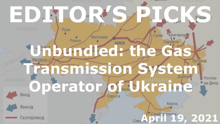 bne IntelliNews Editor's Picks --  Unbundled: the Gas Transmission System Operator of Ukraine
