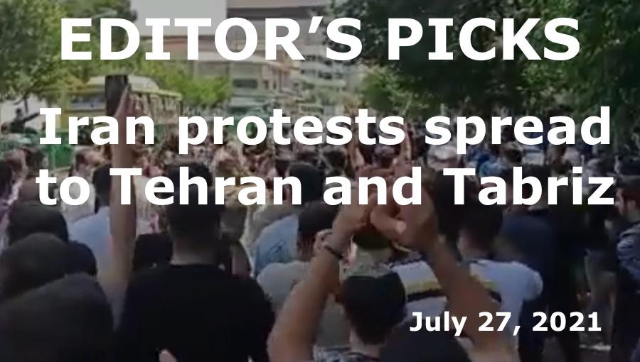 Iran protests spread to Tehran and Tabriz