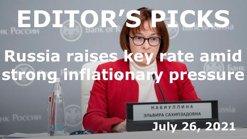 Russia raises key rate amid strong inflationary pressure